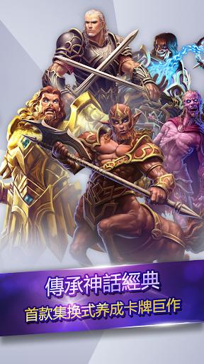 咆哮英雄精華版 1