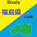 福島県クイズ100 icon