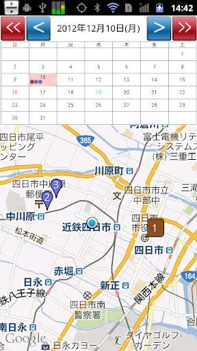MapSchedule Trial