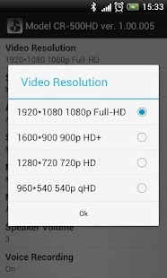 FineVu CR-500HD configuring - screenshot thumbnail