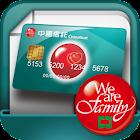 中信卡優惠 icon