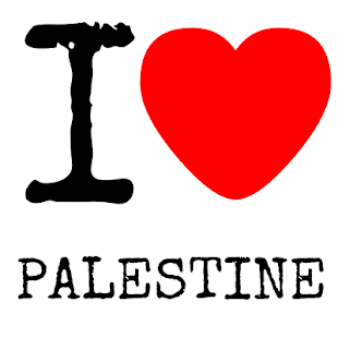 Palestine Wallpapers screenshot