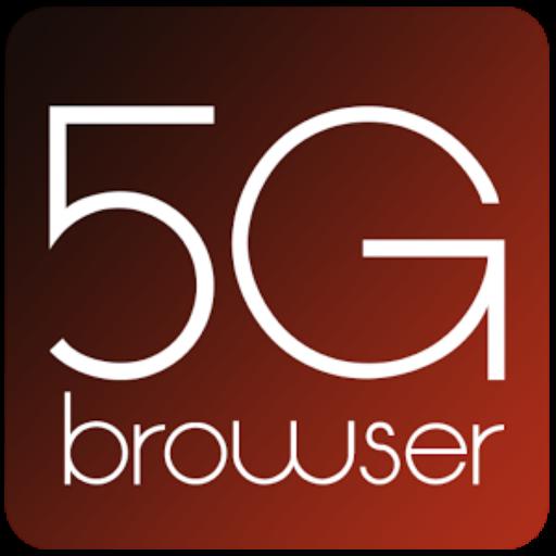 5G高速上網