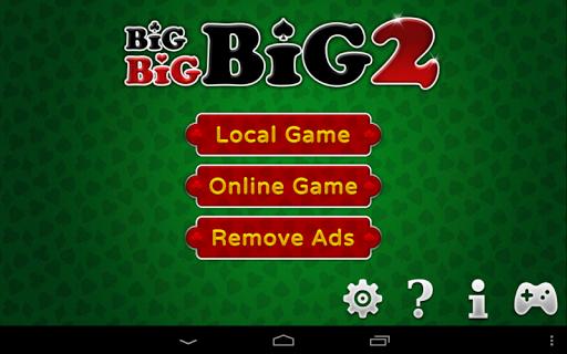 Big Big Big 2