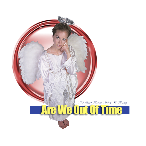 Are We Out OF Time LOGO-APP點子