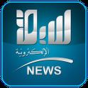 sabq سبق الإلكترونية icon