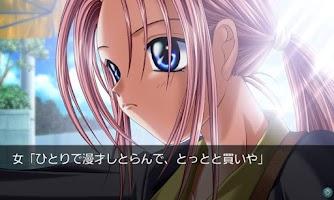 Screenshot of AIR SUMMER・AIR編