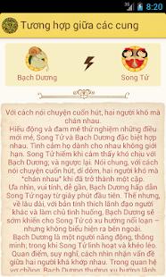 玩娛樂App|12 Chòm Sao, 12 Cung Hoàng Đạo免費|APP試玩