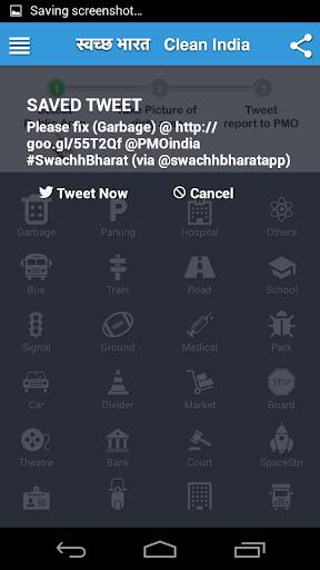 Swachh Bharat Clean India App 4.2.1 screenshots 9