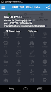 Swachh Bharat Clean India App- screenshot thumbnail