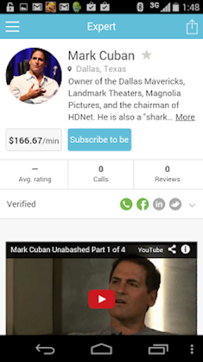 免費商業App|Call Mark Cuban|阿達玩APP