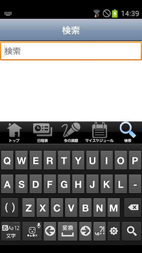 u7b2c78u56deu65e5u672cu5faau74b0u5668u5b66u4f1au5b66u8853u96c6u4f1a Mobile Planner 1.0.0 Windows u7528 2
