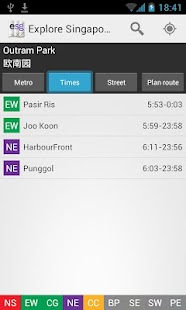 Explore Singapore MRT map - screenshot thumbnail