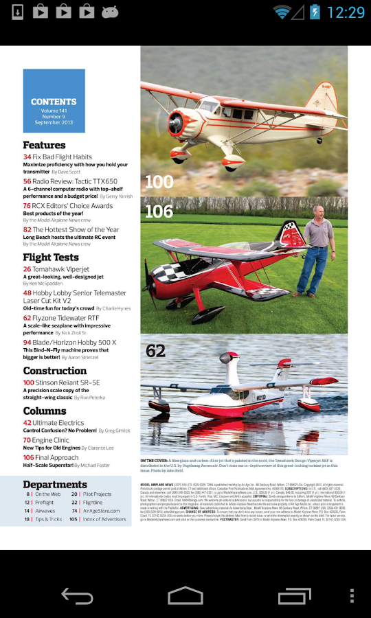 Model Airplane News- screenshot