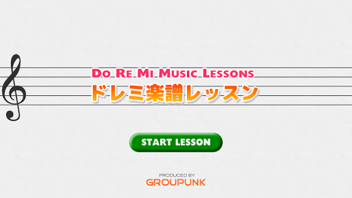 DoReMi Music Lesson