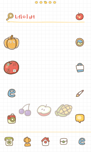 fruit Dodol launcher theme