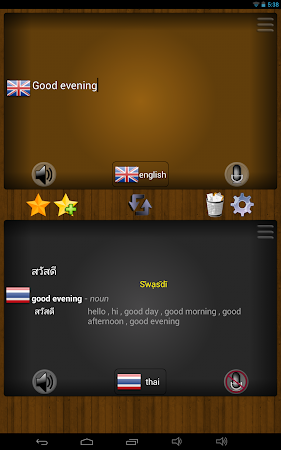 Easy Language Translator 1.26 screenshot 207624
