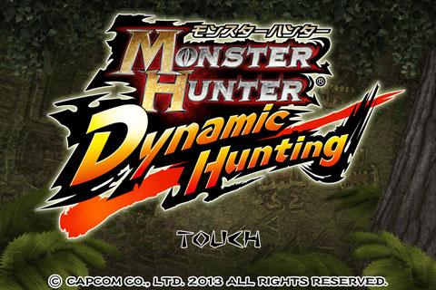 モンスターハンター Dynamic Hunting- screenshot