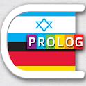 HEBRÄISCH – Wörterbuch logo