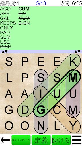 玩免費拼字APP|下載単語検索 Word Search + app不用錢|硬是要APP