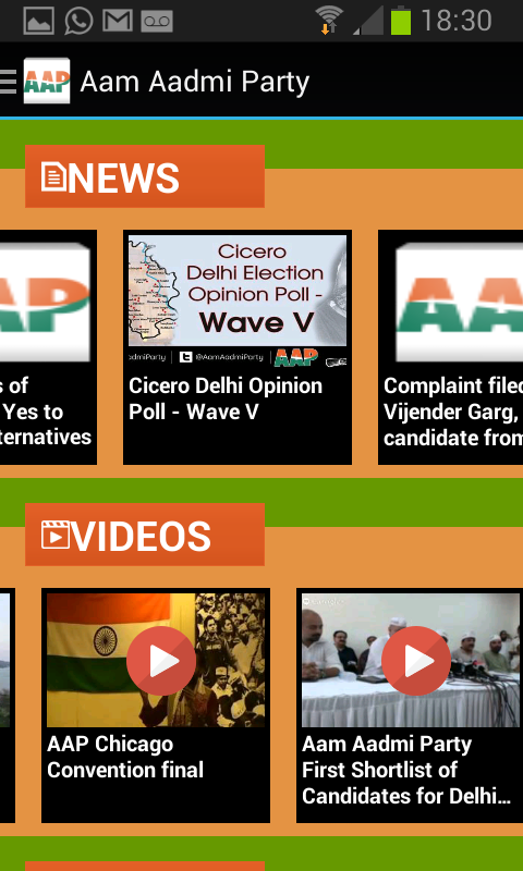 Aam Aadmi Party(AAP)- screenshot