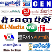 All Cambodia Hot Khmer News