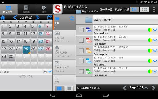 FUSION Secure Drive App Tab 1.15 Windows u7528 1