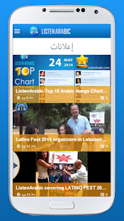 Live Arabic Music ListenArabic- screenshot thumbnail