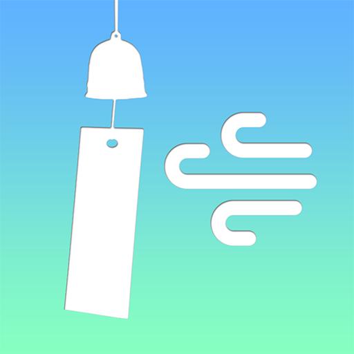 生活の風鈴 -Japanese Wind Chime- LOGO-HotApp4Game