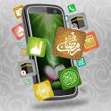 Ramadan Phone 2014 icon