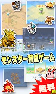 開拓サバイバル島 - screenshot thumbnail