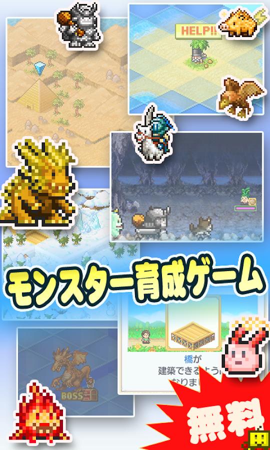 開拓サバイバル島- screenshot