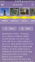 Screenshot of 성지순례길