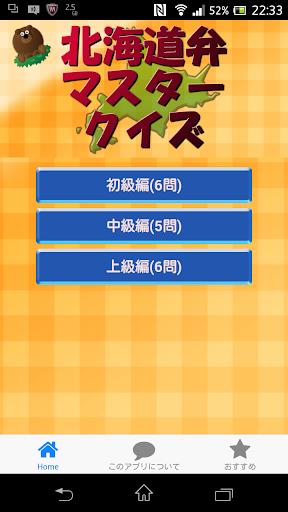 Simply Gomoku (Int'l) - iPadアプリ | APPLION