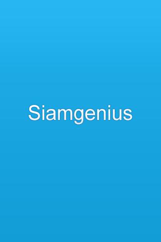 Siamgenius