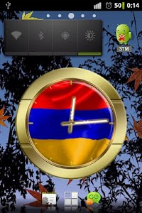 Armenia flag clocks screenshot 0