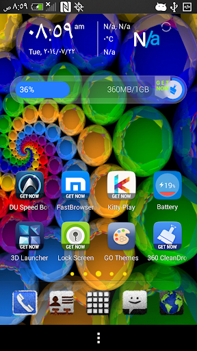 Colorful HD Theme