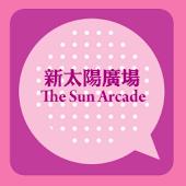 The Sun Arcade