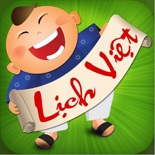 Lich Van Nien 2015 Lich Van Su 生活 LOGO-阿達玩APP
