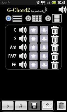 GChord2 (ギターコード)のおすすめ画像5