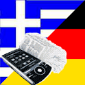 German Greek Dictionary icon