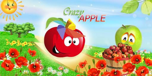 瘋狂的蘋果
