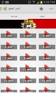 玩娛樂App|iArabic Cartoons免費|APP試玩