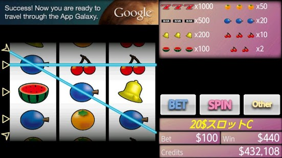 Slot Machine - screenshot thumbnail