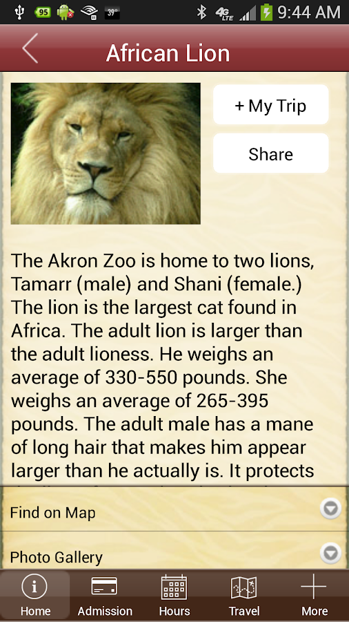 Akron Zoo- screenshot