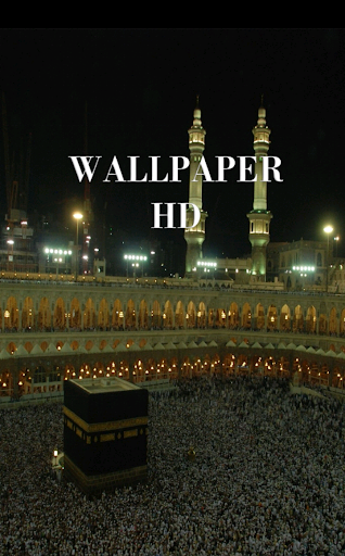 Fondos de La Meca HD
