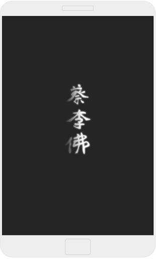 Estilos de KungFu