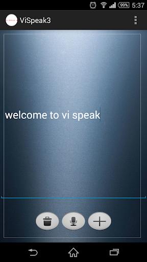 Vi Speak TTS