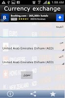 Screenshot of Currency Rates - converter