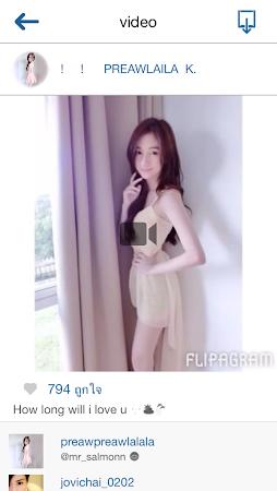 Thai campus star 3.0 screenshot 642069